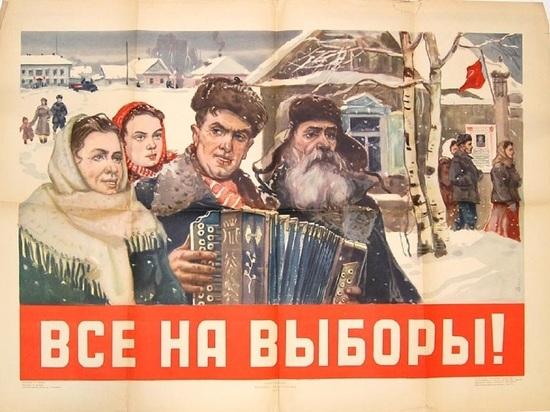 Эксперты выдают унылые прогнозы по явке на выборы в Архангельской области