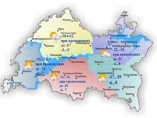 14 марта в Татарстане ожидается слабый снег
