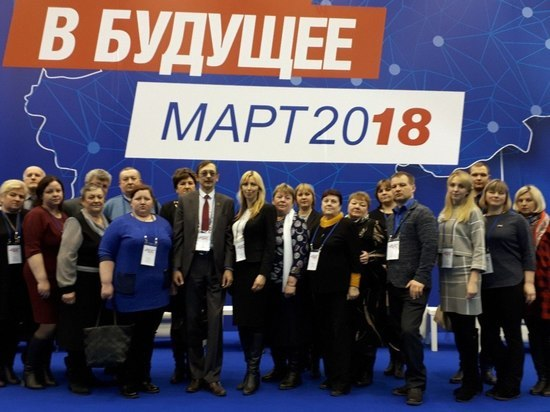 Олег Дубов: нужно добиться повышения уровня жизни и социального комфорта граждан