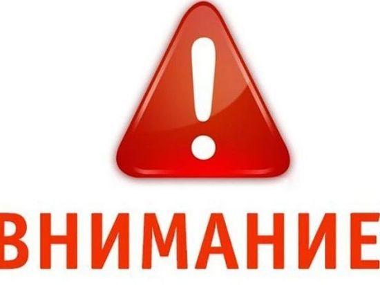 В Оренбуржье орудуют лже-сотрудники МЧС