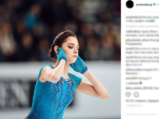 Фигуристка Медведева пропустит чемпионат мира из-за травмы
