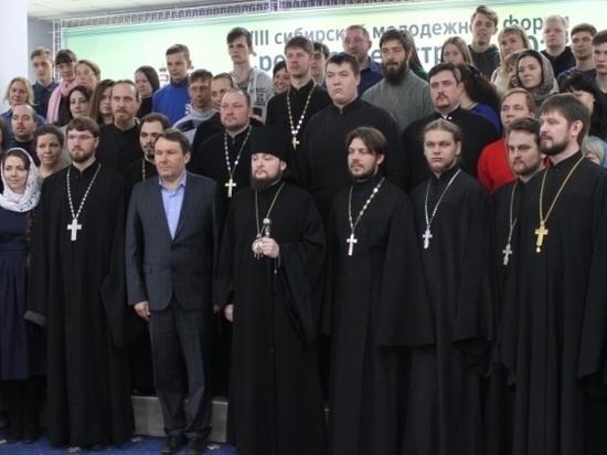 Православные Тувы приняли участие в   Сибирском молодёжном форуме «Сретенские встречи»
