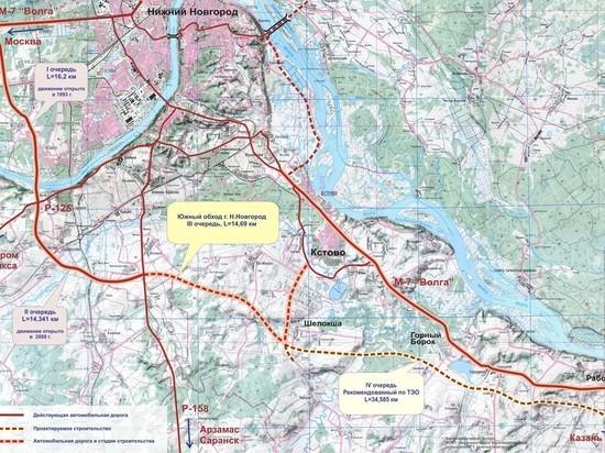 Строительство Южного обхода Нижнего Новгорода может начаться в 2019 году