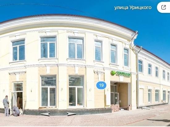 Кировский суд запретил Сбербанку работать в здании на Урицкого