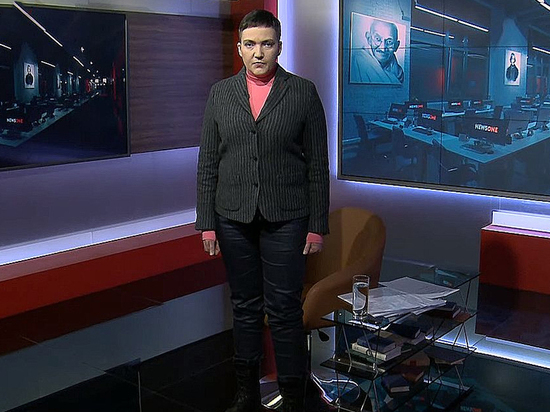 Депутат Верховной рады: Надежда Савченко сбежала от СБУ в Россию