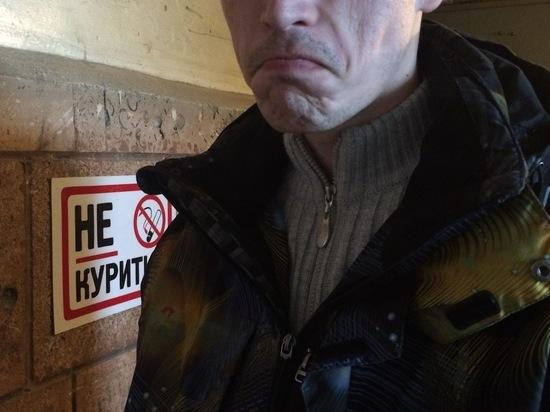 Астраханец поджог стену ФСБ в Москве
