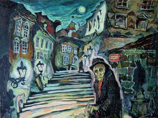 Выставка парадоксальной живописи откроется в Иркутске