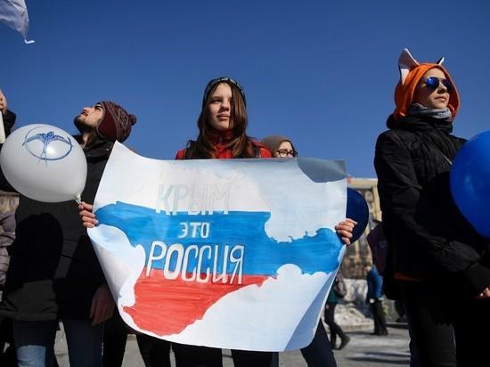 В Тамбове день воссоединения России с Крымом отметят лазерным шоу