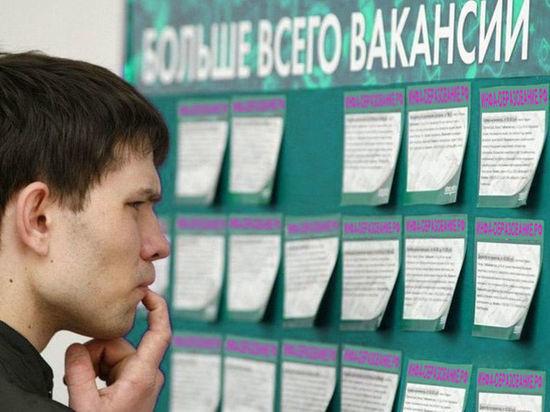 На кого в Оренбуржье большой спрос, а кто рискует остаться без работы