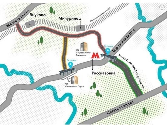 Минское и Боровское шоссе свяжут новые дороги d9493629215