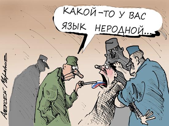 Репрессии против русского языка в Латвии оставили ЕС равнодушным