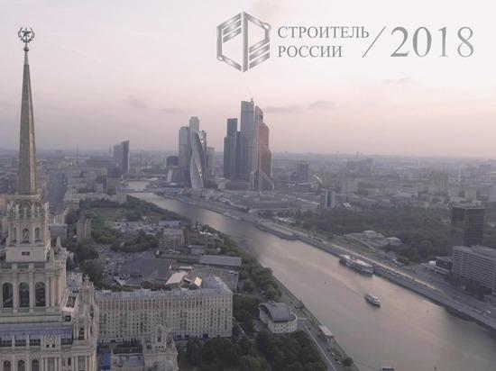 О чем должен знать каждый инженер, расскажут эксперты на мероприятии «Строитель России»