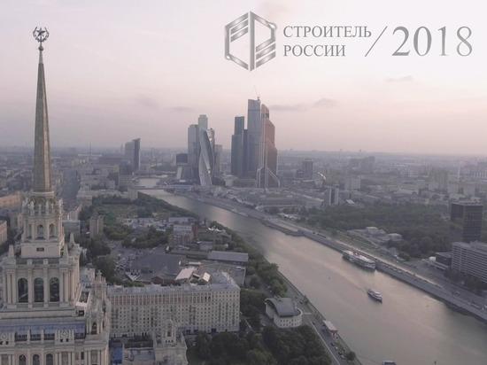 Разбор типичных ошибок при ведении исполнительной документации на объекте проведут эксперты на мероприятии «Строитель России»