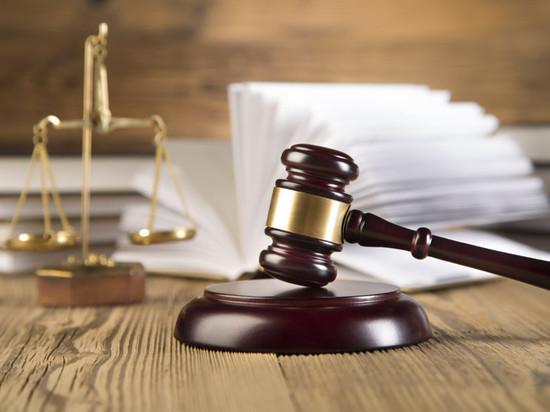 Оренбургский адвокат лишился преступного дохода в пользу государства