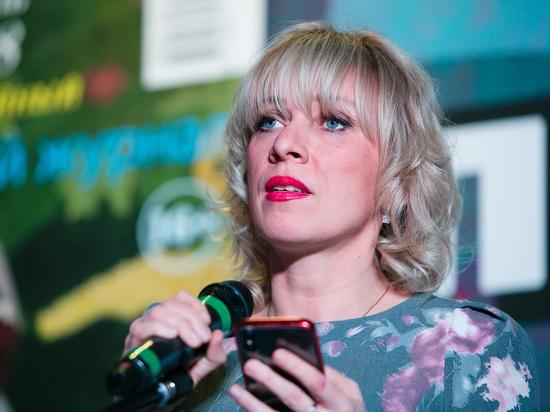 Захарова перепутала министров иностранных дел, комментируя «заявление Мэй о Лаврове»