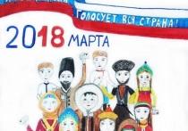 Плакат костромской школьницы вошел в топ-50 конкурса ОНФ c59d47c50ad