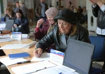 Москва приведена в готовность к выборам