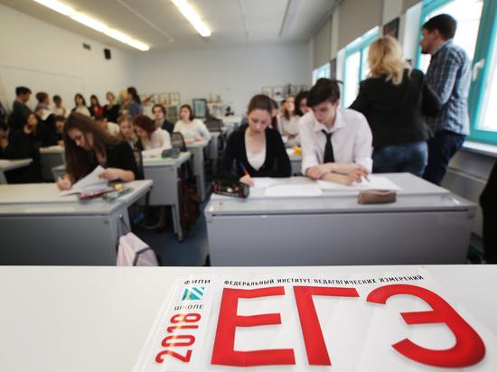 В России вводят ЕГЭ по китайскому языку