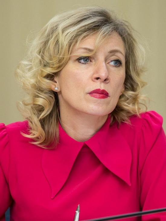Партнёры нервничают: Захарова ответила на призыв Великобритании