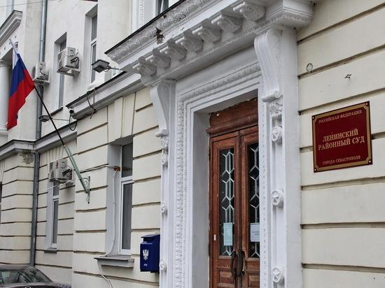 В Севастополе компания попала под суд за госконтракт