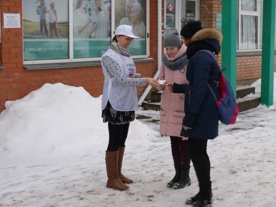 Калужские волонтёры приглашают жителей города принять участие в рейтинговом  голосовании ec5593404aa