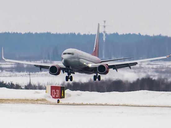 Авиакомпания Россия назвала свой Boeing Калугой - МК Калуга a12a97a8eab