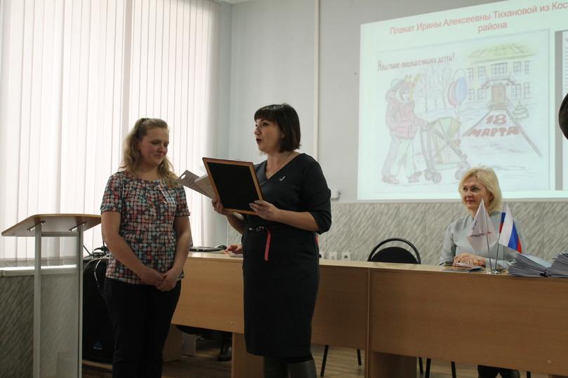 Плакат костромской школьницы вошел в топ-50 конкурса ОНФ - МК Кострома 83c93b36dbe