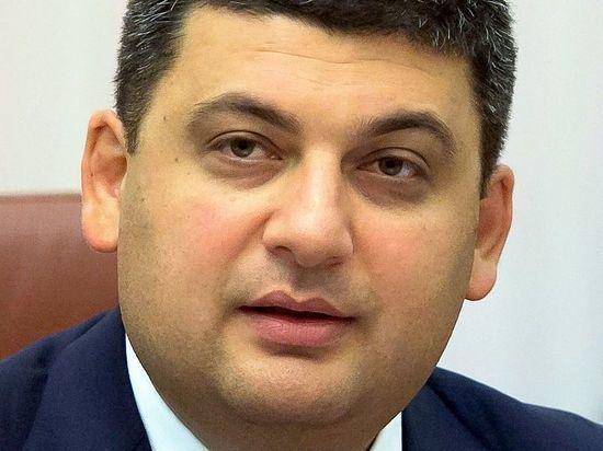 Гройсман поручил разорвать Программу экономического сотрудничества с Россией