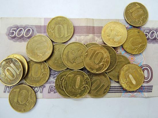 Россияне потеряли 55 млрд рублей при преждевременной смене пенсионных фондов