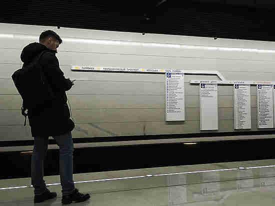 В полиции московского метрополитена обнаружены фиктивные сотрудники