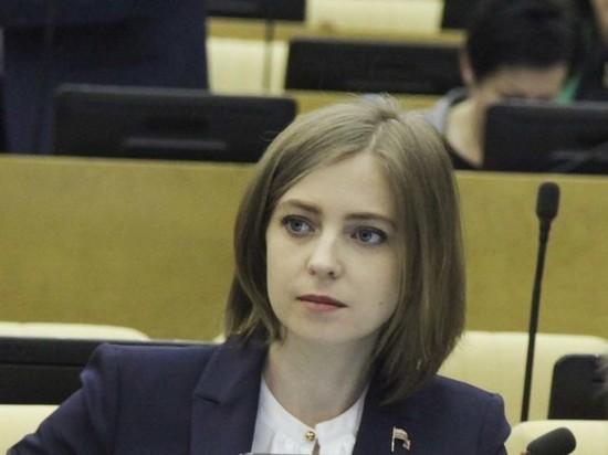 Депутат не смогла простить Ксении «украинский Крым»