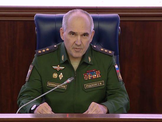 Генштаб сообщил о признаках подготовки США к удару по Дамаску