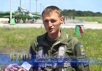 Украинский пилот, обвиненный в уничтожении