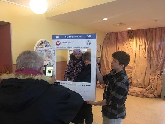 Избиратели на Камчатке поборются за iPhone  в фотоконкурсе «Голосуем первыми»