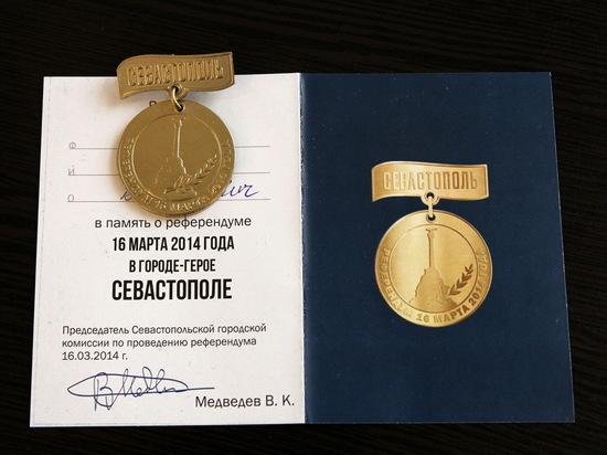 Севастопольцам не хватило медалей: слишком высокая явка!