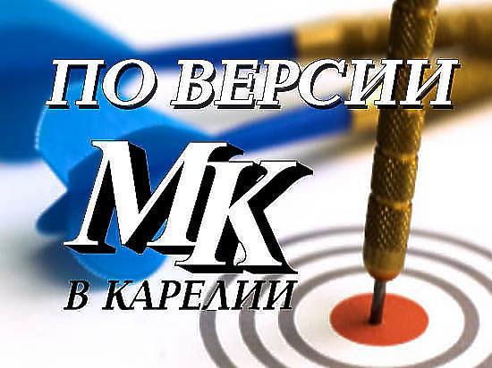 В Петрозаводске появится автомагистраль, север Карелии засыпало, новые штаммы пришли