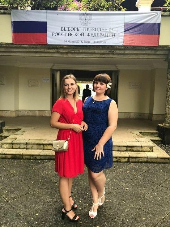 Крымчане голосуют за Президента России на Бали