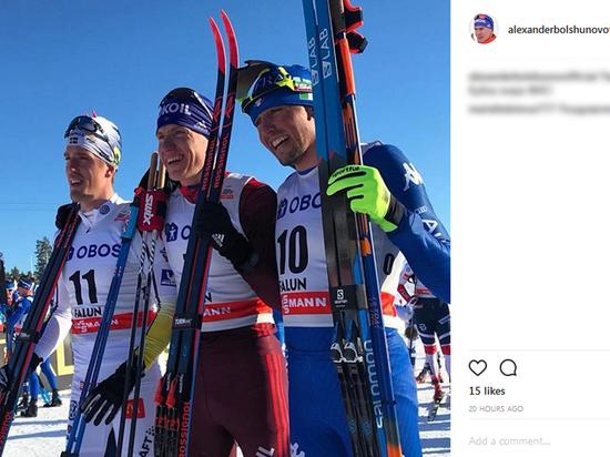 Лыжник Александр Большунов: