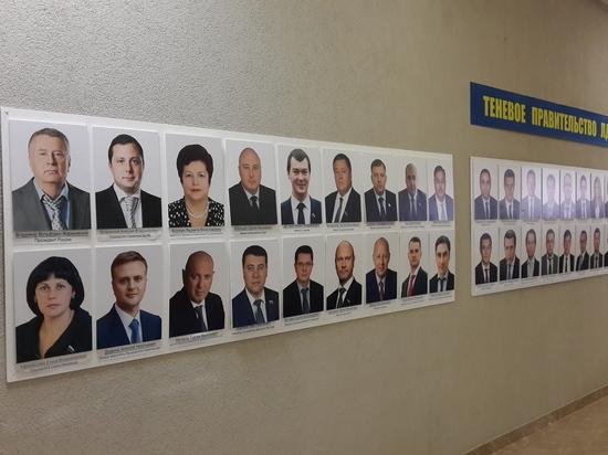 Жириновский стал третьим на выборах