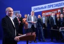"""""""Пока я никаких конституционных реформ непланирую"""", - сказал Владимир Путин, отвечая вчера на вопрос, стоит ли в повестке его нового срока перераспределение полномочий между ветвями власти"""