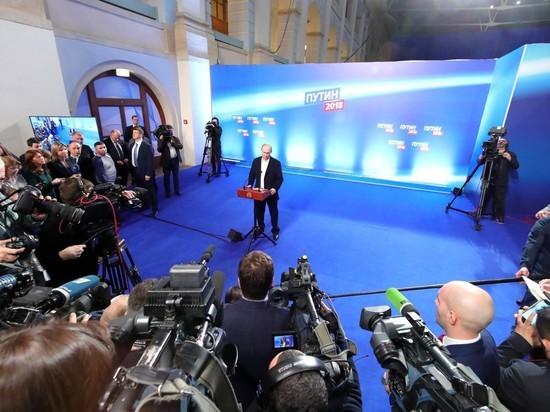 Путин назвал впечатляющую цель четвертого срока: Россия и народ