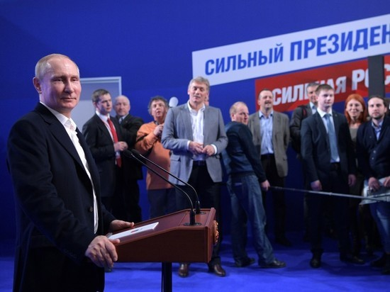 Из уст Путина услышали намек об изменении всей системы власти