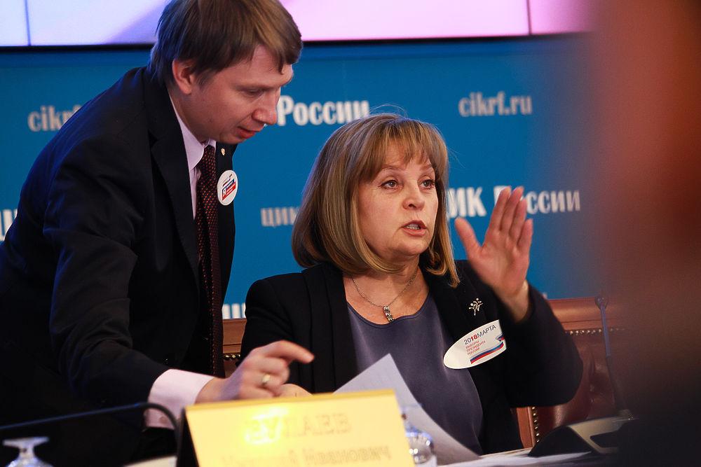 Как считали голоса россиян: фоторепортаж «МК» из ЦИК