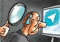 Telegram продолжает бороться с ФСБ за неприкосновенность частной жизни, личную и семейную тайну своих клиентов