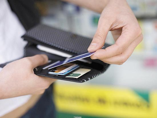 Ажиотаж вокруг кредитных карт становится опасным для россиян