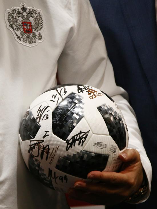 Футболисты сборной России представили гостевую форму, вдохновленную