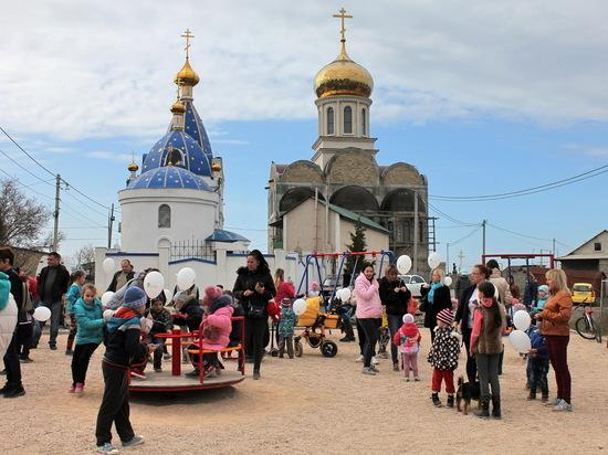 В Севастополе для детей открыли игровую площадку
