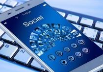 Омичам рассказали, как защитить себя от взломов в социальных сетях