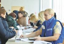 В прошедшее воскресенье в России завершилась самая главная избирательная кампания страны — выборы президента