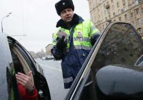 Отберет ли инспектор ГИБДД машину, если вы забыли «права» дома